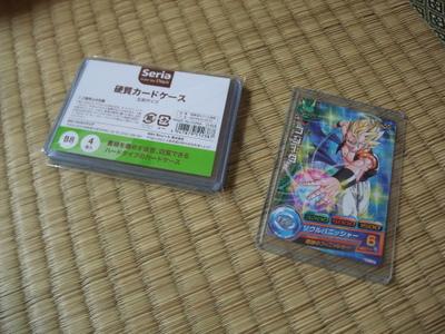 ドラゴンボールヒーローズカードと硬質カードケース